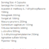 EPG STEEL 75 ingredients thelipoguy